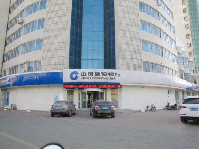 中国建设银行中央空调安装案例