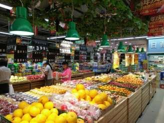 蔬菜水果保鲜库
